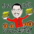 Thongfa