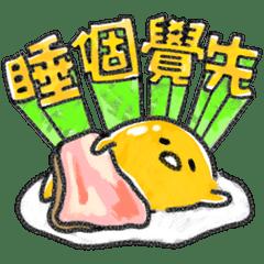 蛋黃哥 (蠟筆畫風篇)