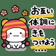 【カスタム】やさしい大人のスタンプ2021