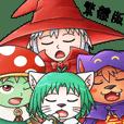 小祭&好伙伴的空想物语5(繁体版)