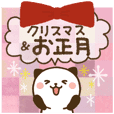 Kitty Panda New Year sticker