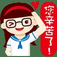 小學生生活用語(女生版)
