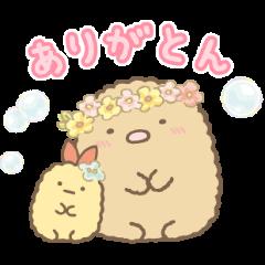 Sumikko Gurashi Everyday Stickers