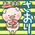 I am Saori.