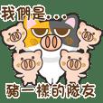 Meow Taro