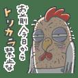 torijin chicken bird