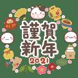 使える♡大人の年賀スタンプ【2021年丑】