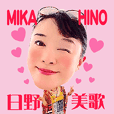 Stickers of Mika Hino is now available!