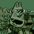 CQB cat