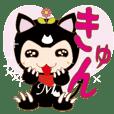 CAT DEVILE MARK