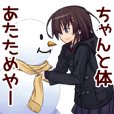 関西弁JKスタンプ5 冬用