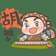 戲迷家族-新春大吉隆咚鏘