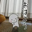 小さい子…動くんですver2(日常に溶け込む)