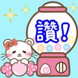 Panda cat, Pan'nya message sticker china