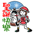 qigong merry christmas&happy new year
