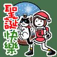 氣功小人新年聖誕篇