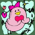 I am Hitomi !! 3