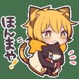 虎猫少年4