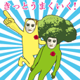 Dandy Pudding & Broccoli 2 :THE ANIMATIO