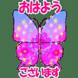 A shining butterfly
