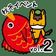 ぐんまちゃん【vol.2】秋冬イベント