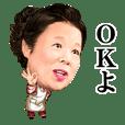 市原悦子 お母さんフレーズ集