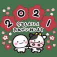 大人のお正月年賀セット【2021】
