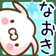 なおきが使う名前スタンプ■40個■冬+