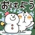 くまぴ★冬2020