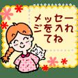 女子にオススメのメッセージスタンプ!!