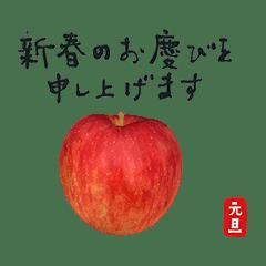 りんご 年賀状 2021 C