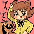 Bunbuku Tanuki's Tea Party