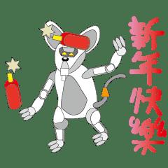 BILLY 貼圖機器人系列(節日咪咪鼠)