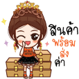 Aura Thailand