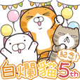 Lan Lan Cat - 5th anniversary Stickers