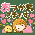 大人可愛い♡デカ文字♡GIRL