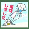 がん患者のきもち by オンコロ