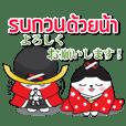 MU-GEN JAPAN EXPO MASCOTS