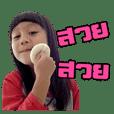 Prya Little