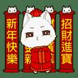 QQ fox~~