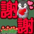 Cute penguin-Big font