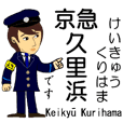 Keihin area, Station staff / South