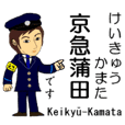 Keihin area, Station staff / North