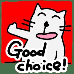 英語↔日本語バイリンガル猫ハナハートさん