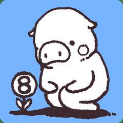 ゆるいブタの日常8
