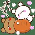 【ぽっかぽかの冬】アモーレ♡くまくま