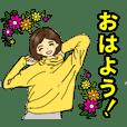 Cheerful girl sticker 4