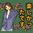 Fashionable girls sticker3