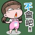 Nom Yen ! Taiwan