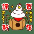 Chicken rice cake